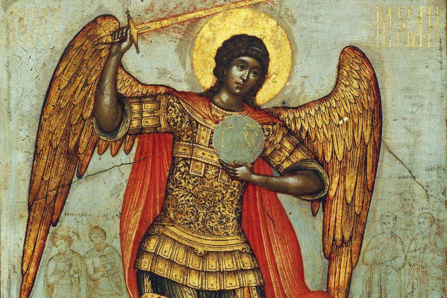 Ответит ли архангел на ваш призыв в гадании